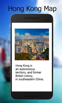 Hong Kong map screenshot 1