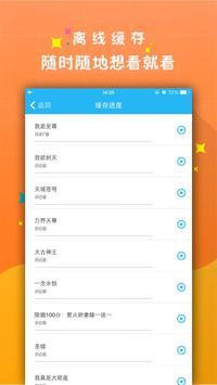 红薯阅读—电子书阅读器 screenshot 2