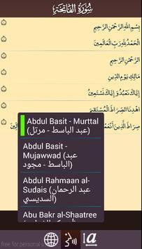 القرآن الكريم مقروء و مسموع apk screenshot