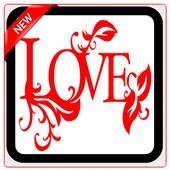 صور مكتوب عليها كلام عشق icon
