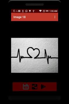 صور مكتوب عليها كلام عشق screenshot 2
