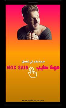 Mok Saib screenshot 8