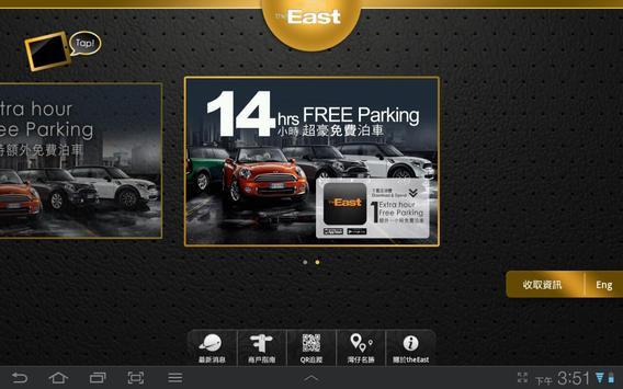 The East apk screenshot