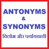 Antonyms Synonyms icon