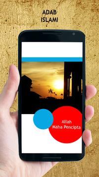 Adab Islami screenshot 1