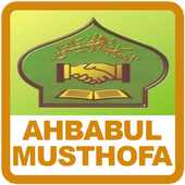 Ahbabul Musthofa icon