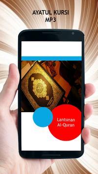 Ayatul Kursi Mp3 apk screenshot