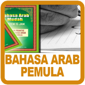 Bahasa Arab Untuk Pemula icon