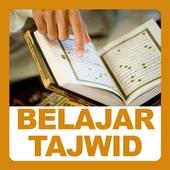 Belajar Tajwid Al Quran icon