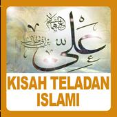 Kisah Teladan Islami icon