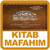 Kitab Mafahim Indonesia icon