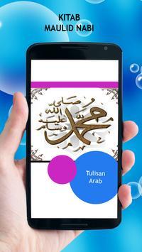 Kitab Maulid Nabi apk screenshot