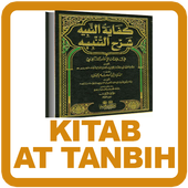 Kitab At Tanbih Lengkap icon