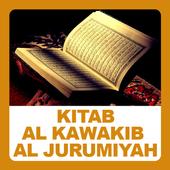 Kitab Al Kawakib Al Jurumiyah icon