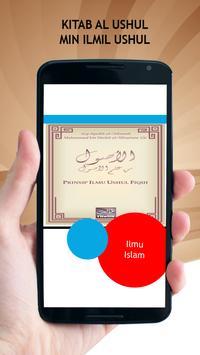 Kitab Al Ushul Min Ilmil Ushul screenshot 1