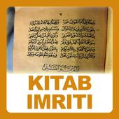 Kitab Imriti Terjemah icon