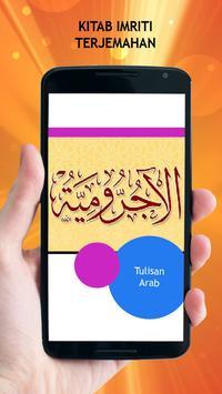 Kitab Imriti Terjemah poster