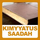 Kitab Kimyyatus Saadah icon