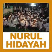 Ribath Nurul Hidayah icon