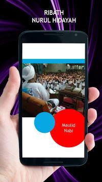 Ribath Nurul Hidayah apk screenshot