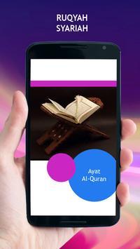Ruqyah Syariah apk screenshot