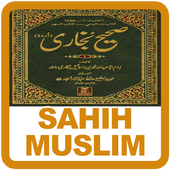 Sahih Bukhari Muslim Indonesia icon