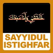 Sayyidul Istighfar icon