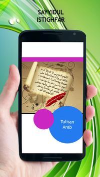 Sayyidul Istighfar poster