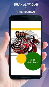 Surah Al Waqiah & Terjemahan apk screenshot