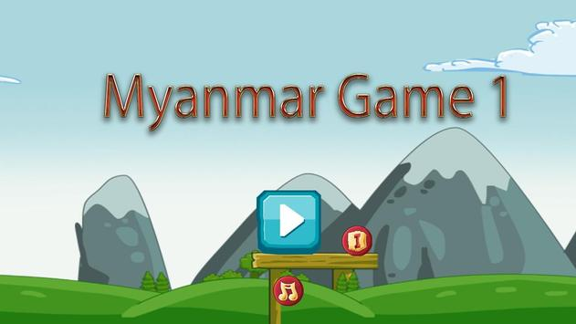 myanmar game 1 poster