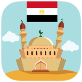 Prayer Times In Egypt 2017 icon