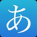 Learn Japanese - Hiragana, Kanji and Grammar APK Android
