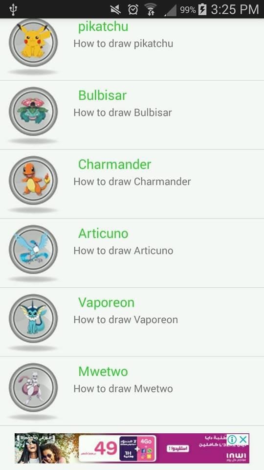 How To Draw Poke chracters poster