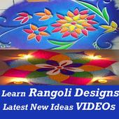 How to Make Rangoli Design NEW icon