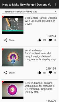 How to Make Rangoli Design NEW apk screenshot