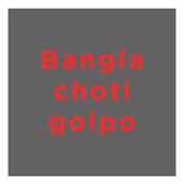 bangla choda chudir golpo pdf free download