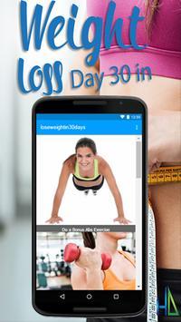 Lose Weight in 30 Days screenshot 2