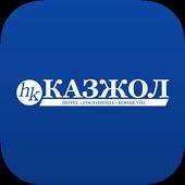 Kazzhol Hotels icon
