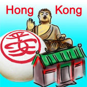 My iSlands HK icon