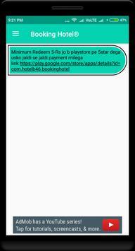 Earn using Hotel Booking screenshot 1