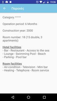 Ξενοδοχείο Δρυάδες Χαλκιδική apk screenshot