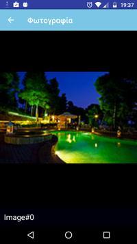 Ξενοδοχείο Δρυάδες Χαλκιδική screenshot 6