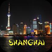 Shanghai Hotels icon