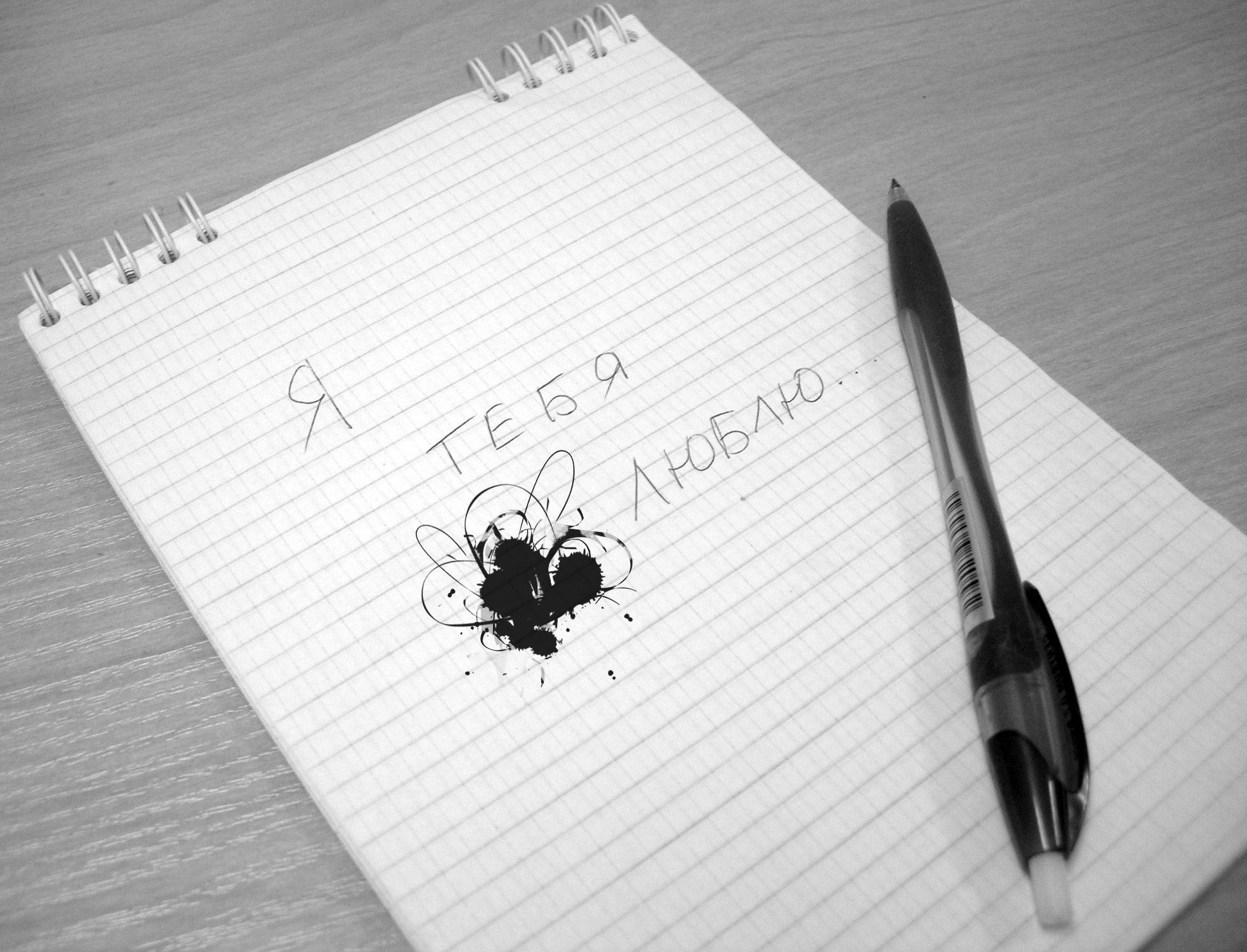 чего картинка черной ручкой последняя моя весна они настроить