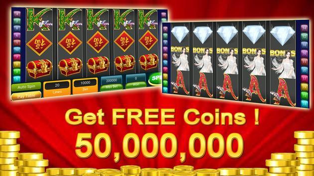 Ho Ho Yeah 888 Casino Slot Jackpot - Free Slots screenshot 2