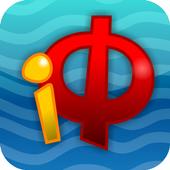 iFavit: Russian Alphabet icon