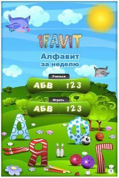 iFavit: Russian Alphabet poster