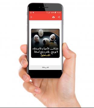 صور حزن وعتاب-ألم الفراق poster