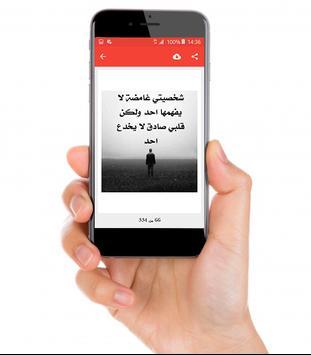 صور حزن وعتاب-ألم الفراق screenshot 1