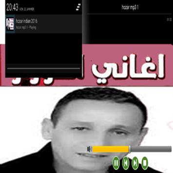 Aghani Ahouzar 2017 apk screenshot